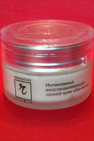 Интенсивный восстанавливающий ночной крем био-актив (50 мл) (стекло)