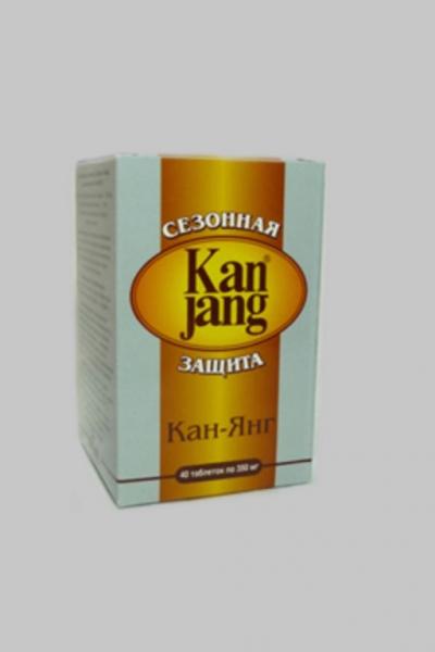 Кан-Янг
